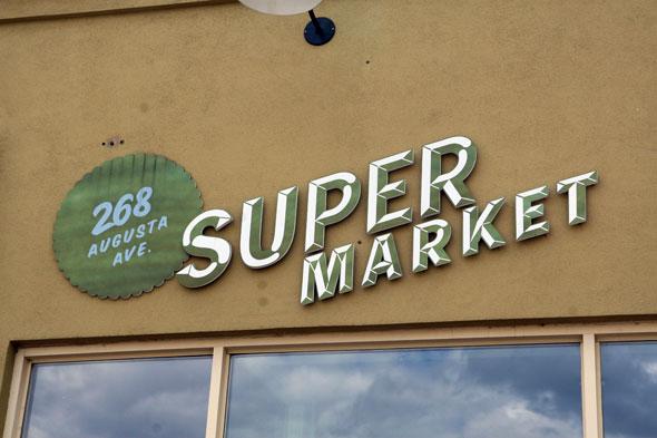 20080717-supermarket